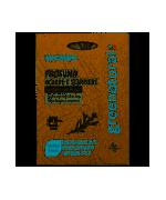 Greenatural - Buste bioattive scarpe & scarpiere bosco